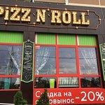 صورة فوتوغرافية لـ Pizz'n'roll