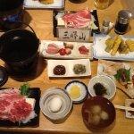 Photo de Ryounkaku