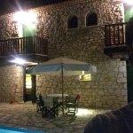 Photo of Aresti Villas