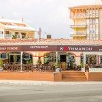 Foto de Kathmandu Restaurant