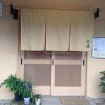 Muto's Japanese Dining & Bar
