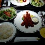 Foto de Hotel Sunroute Tokuyama