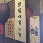 Photo of Chinatown Hotel