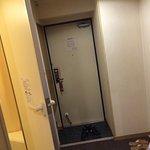 Business Hotel Suncity Nigokan Foto