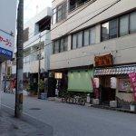 Foto de Hotel Route Inn Naha Asahibashi-eki Higashi