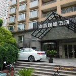 Photo of Rayfont Shanghai Nanpu Hotel
