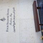 صورة فوتوغرافية لـ فندق فور سيزونز خليج البحرين
