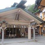 Photo de Futami Okitama Shrine