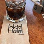 ภาพถ่ายของ Tokiol Restaurant