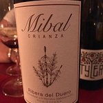 Ribera del Duero - 100% Tempranillo. Crianza (youg), but good quality. Would love to drink more!