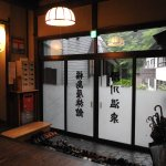 Foto de Fukushimaya
