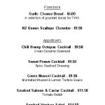 New Spring 2017 Entree Menu