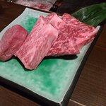 Photo of Kobe Bar Nakanaka