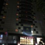 Foto de Hotel Royal Stay Sapporo