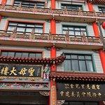 Jinbaoli Cihu Temple – kuva