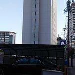 Photo of Hotel Vista Shimizu