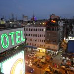 Photo of Hotel City Star