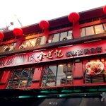 Photo of KIm Lian Kee Restaurant