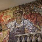 Фотография Государственный музей политической истории России