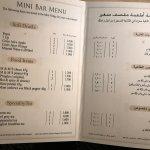 Tulip Inn Downtown Muscat Foto