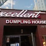 Foto de Excellent Dumpling House