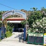 I Eftalou Tavern