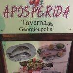 Photo of Aposperida