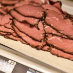 Pastrami - smoked and steamed, cut to order