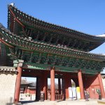 Photo of Changgyeonggung Palace