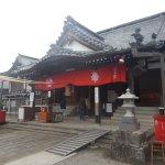 Foto de Daishoji Temple