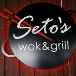 Seto's Wok and Grill restaurant in Port Hardy, Vancouver Island , BC