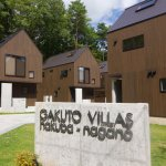 Gakuto Villas Exterior in the summer