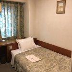 Photo of Reisenkaku Hotel Kawabata