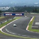 Photo of Fuji Speed Way