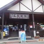 Photo de Narusawa Ice Cave
