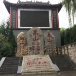 Photo de Shaolin Temple