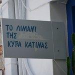 Photo of To Limani tis Kyra Katinas