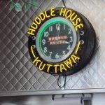 Foto Huddle House
