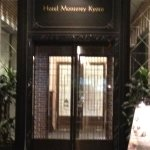 Photo of Hotel Monterey Kyoto