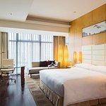 Photo of Renaissance Shanghai Putuo Hotel