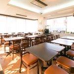 Hotel Sun Royal Utsunomiya