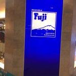 ภาพถ่ายของ Fuji japanese rayong thailand