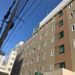 Foto de R & B Hotel Sendai Hirosedoriekimae