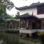Photo of Zhujiajiao Kezhi Garden