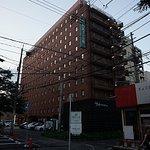 Foto de Nishitetsu Inn Kokura