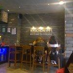 ภาพถ่ายของ Kyochon Chicken Hongdae Store