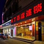 Foto de Pod Inn Suzhou Guanqian CBD