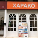 Photo of Bar Xapako