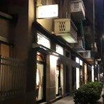Photo of Pizzeria da Pino