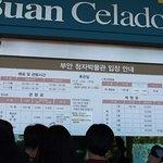 Buan Celadon Museum (Admission Fees)